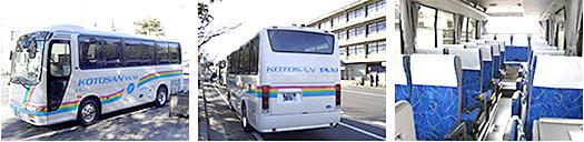 23/24人乗り小型バス