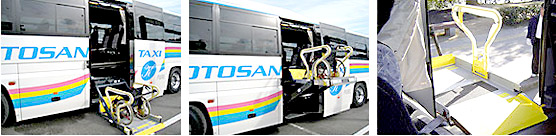 36人乗り中型バス
